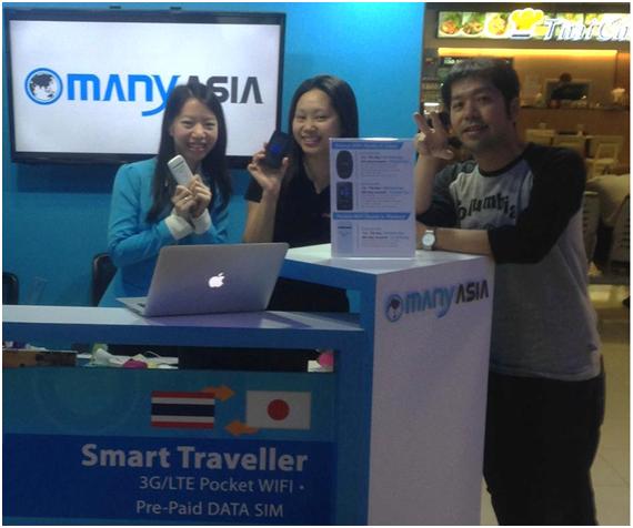 タイ空港内ブースにてiGniteメンバーと