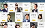 社員の働く姿に着目ー採用サイト「Primal Group RECRUIT」公開